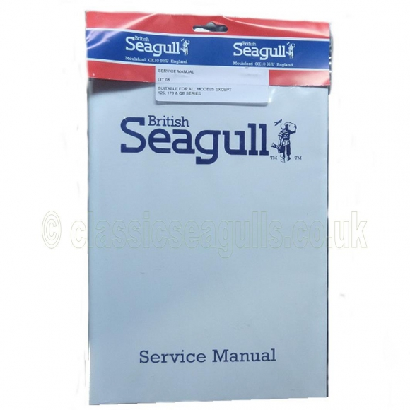 British Seagull Technical